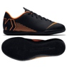 Nike Mercurial Vapor 12 Club indoor shoes black