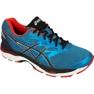 Running shoes Asics Gel-Cumulus 18 M T6C3N-4190