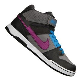 Multicolored Nike Sb Mogan Mid 2 Gs Jr 645025-054 shoes
