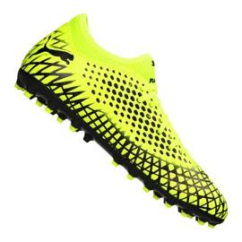 Puma Future 4.4 Mg Jr 105697-03 football boots yellow