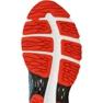 Running shoes Asics Gel-Cumulus 18 M T6C3N-4190 1