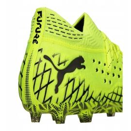 Puma Future 4.1 Netfit Fg / Ag M 105579-03 football boots yellow yellow 1